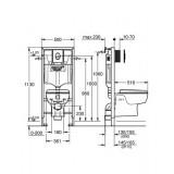 Комплект: инсталляция Grohe Rapid SL 3 в 1 + подвесной унитаз Solido Perfect, 39191000