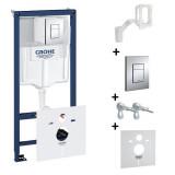 Инсталляционная система Grohe RAPID SL 5 в 1, 38827000