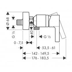 Смеситель для душа Hansgrohe Metris S, 31660000