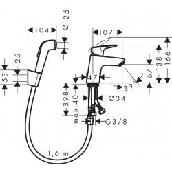 Смеситель для раковины с гигиеническим душем Hansgrohe Logis, 71290000