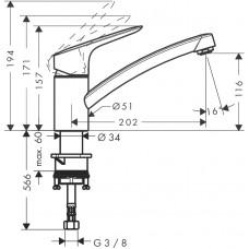 Смеситель для кухни Hansgrohe MyCube S, 13814800