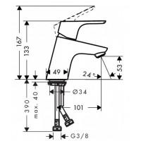 Смеситель для раковины однорычажный с донным клапаном Push Open Hansgrohe Focus E2 31604000