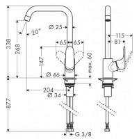Смеситель для кухни Hansgrohe Focus M41 260 (31820670) Черный матовый