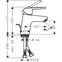 Смеситель для раковины HANSGROHE Logis Loop CoolStart 70 71153000