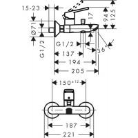 Смеситель для ванны Hansgrohe Logis Loop 71244000
