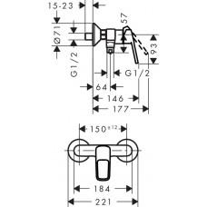 Смеситель для душа Hansgrohe Logis Loop 71247000