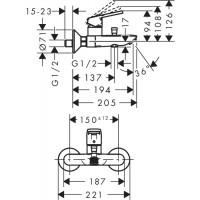 Смеситель для ванны HANSGROHE Logis Loop Eco 71413000
