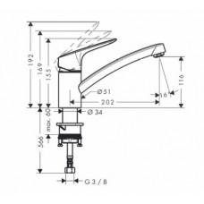 Смеситель для кухни Hansgrohe MySport S, 13860800