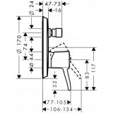 Внешняя часть смесителя для душа Hansgrohe Metropol Classic, 31345090