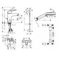 Набор смесителей для душа HANSGROHE Logis Loop 100 1072019 (71151000+71247000+26553400)