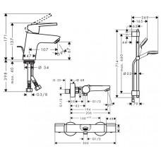 Набор смесителей для душа Hansgrohe Logis Loop, 1132019 (71150000+15348000+26553400)
