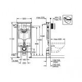 Комплект: Инсталляционная система Grohe 38772001 + подвесной унитаз Villeroy&Boch O.Novo с крышкой, 38770H17