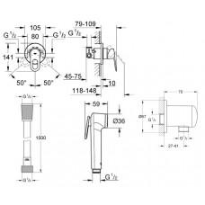 Гигиенический комплект скрытого монтажа GROHE BauLoop, 111042