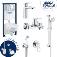 Набор для ванны Grohe Mega Bundle BauLoop (39427CB0+111042+123214M+40407001) 39427MB1