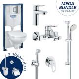 Набор для ванны Grohe Mega Bundle BauLoop (39586000+111042+123214S+40407001) 39586MB0