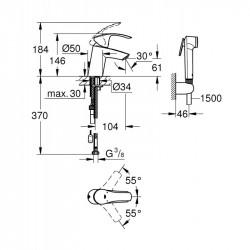 Смеситель однорычажный для раковины Grohe Eurosmart с гигиеническим душем, 23124002