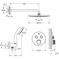 Набор скрытого монтажа для душа Grohe Grohtherm SmartControl, 26406SC1