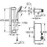 Термостат для душа с гарнитуром GROHE GROHTHERM SMARTCONTROL, 34721000