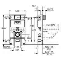 Инсталляционная система Grohe RAPID SL для подвесного унитаза, 38526000