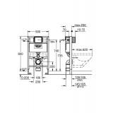 Инсталляционная система Grohe RAPID SL для подвесного унитаза 2 в 1, 38948000