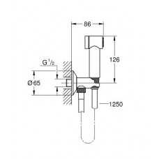 Комплект гигиенического душа Grohe Sena Trigger Spray 35  26332000