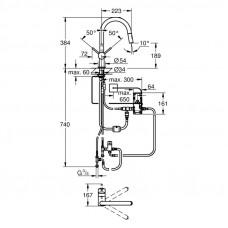 Смеситель для кухни Grohe EX Minta Touch 31358002 сенсорный