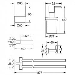 Набор аксессуаров 4 в 1 Grohe Essentials Cube 40847001