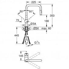 Смеситель для кухни GroheEXMinta32322DC2