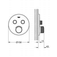Термостат скрытого монтажа на 2 выхода GROHE Grohtherm SmartControl 29119GL0