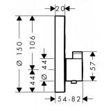 Термостат для душа Hansgrohe ShowerSelect S Matt White 15743700