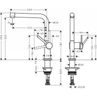 Смеситель Hansgrohe Talis M54 для кухонной мойки Stainless Steel72840800