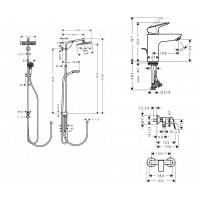 Набор смесителей Hansgrohe EcoSmart для душа Logis 100/Crometta Reno (71104+7160+27289000) 20200014