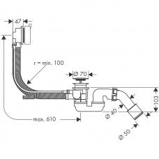 Сифон для ванны Hansgrohe Flexaplus S 58150000
