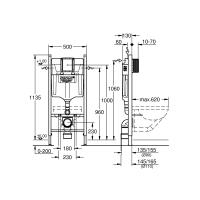 Инсталляционная система Grohe Rapid SL 388400WG