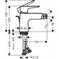 Смеситель для биде Hansgrohe Talis E Brushed Bronze 71720140