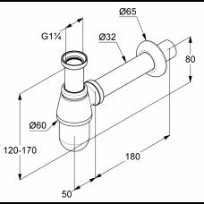 Сифон бутылочный для раковины KLUDI G1 1/4, 1010505-00